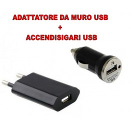 KIT CARICATORI ADATTATORE DA MURO USB + ACCENDISIGARI USB