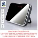 SVEGLIA OROLOGIO SPECCHIO SPY SPIA CAM TELECAMERA 1280X960 MICRO CAMERA RILEVATORE DI MOVIMENTO